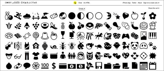 Ícones em HTML – Copy Paste Character